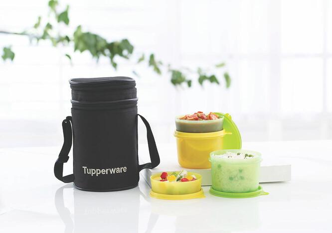 Tupperware -Executive Lunch b03cf1f2c104